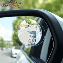 2 шт. автомобиля 360 градусов Широкий формат, бескорпусная слепая зона солнцезащитные очки, зеркальные круглые выпуклое зеркало сбоку Blindspot З...