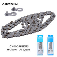 HG54 HG95 10 30 Speed Bicycle Chain MTB Mountain Bike 10s Chains 116L Link Bike Chain Cycling Bike Accessories