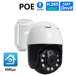 H.265 3MP 5MP POE PTZ IP Camera 5MP CCTV IP Camera ONVIF for POE NVR System Waterproof Outdoor XMEye