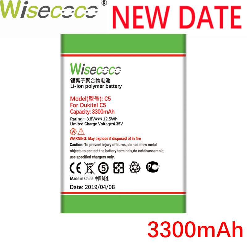 Wisecoco C5 3300mAh Newly Produced High Quality Battery For OUKITEL C5 PRO / C5 Phone Battery Replacement + Tracking Number
