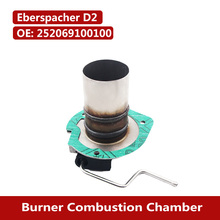 252069100100 2KW Parking Heater Burner Insert Torches With Gaskets Fit Eberspacher Airtronic D2 12 24V Air Heaters
