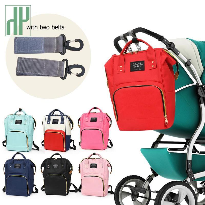 2019 Baby Diaper Bag With Free Hooks Large Capacity Waterproof Nappy Bag Kits Mummy Maternity Travel Backpack Nursing Handbag