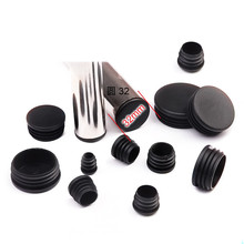 4-10pcs Plastic Pipe hole plug Round table stool chair leg end cap dust Cover socks non slip furniture feet pads floor protector
