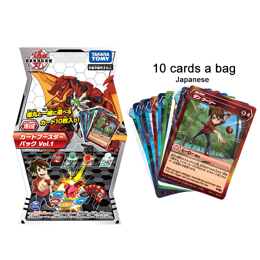 Takara Tomy Bakugan TCG Board Game Table Cards Toys Collections 10 Cards 016 Vol1 028 Vol2 Battle Brawlers BakuCores Planet Toy