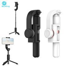 BGNing Vlog Single Axis Anti-Shake Handheld Gimbal Stabilizer Tripod Bluetooth Remote Selfie Stick for iPhone IOS Phone Shutter