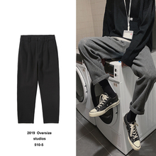 Winter Thickening Woolen Pants Men's Fashion Solid Color Casual
