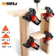 60/90/120 Degree Right Angle Clamp Corner Woodworking Hand Tool Fixing Clips Bar Picture Frame Corner Clip DIY Fixture Tools