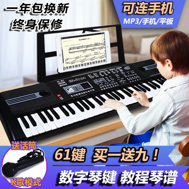 61 Key Faux Piano Electronic Keyboard Children Beginners Adult 3-6-12 Years Old Baby Music Toy Piano With A Microphone