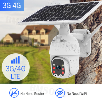 4G 8W Solar IP Camera SIM Card 1080P HD Outdoor WiFi Camera 3G Wireless Speed Dome CCTV Security Camera Battery Long Standby 2