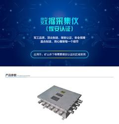 Data Acquisition Instrument 8-channel 16-channel Module MCU Transparent Transmission Data Conversion