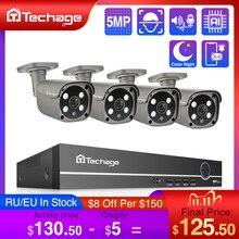 Techage H.265 4CH 5MP POE طقم NVR نظام الدائرة التلفزيونية المغلقة اتجاهين الصوت AI IP كاميرا الأشعة تحت الحمراء في الهواء الطلق مقاوم للماء مجموعة مراقبة الأمن الفيديو