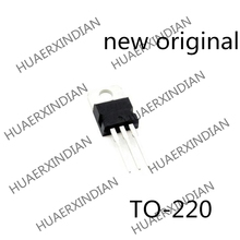 Новый и оригинальный BTA208-600B-220 600V 8A