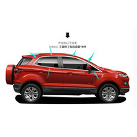 Tiras de aço inoxidável de alta qualidade janela do carro guarnição acessórios decoração estilo do carro para 2013-2015 ford ecosport (14 peça)