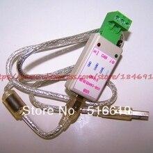 จัดส่งฟรี USB to อะแดปเตอร์ Serial Port เปิดสามารถ 232 TO สามารถ 232 SENSOR