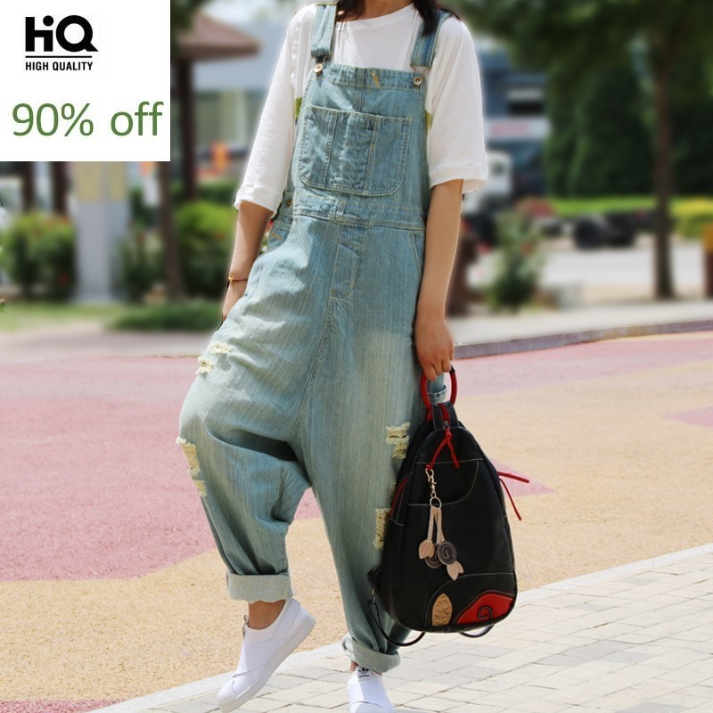Bleached Ripped Baggy Jeans For Girl 2020 Summer Casual Loose Fit Deep Blue Denim Overalls Strapless Paysuits Women Free Size