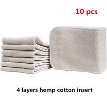 10 шт. Детские многоразовые мягкие подгузники, 4 слоя конопляного хлопка, моющиеся дышащие подгузники для новорожденных, детские тканевые подгузники