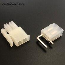 цена на 5 sets/pcs 2 Pin/way Molex Electrical Wire Connector Right Angle Plug for Car Auto PC ATX PC/computer graphics card on board