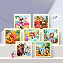 Disney-rompecabezas con marco de madera para niños, 9 piezas, ensamblaje de princesa Frozen, Yi, intelectual, enseñanza temprana, juguetes de madera