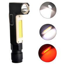 Headlight  LED Flashlight COB USB Torch with Magnet Base Work Light Lighting Flashlight for Home Engineering Use Rechargeable