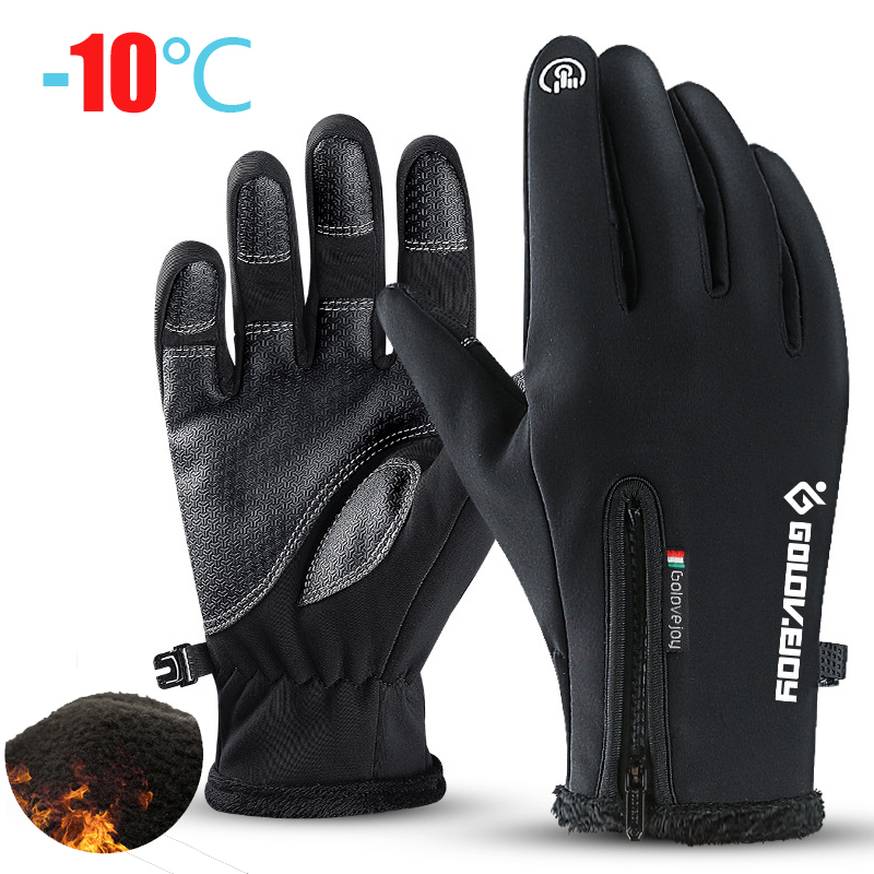 2019New Warm Gloves Men And Women Waterproof Fleece Skiproof Windproof Outdoor Winter Gloves Riding Touch Screen Gloves Non-slip