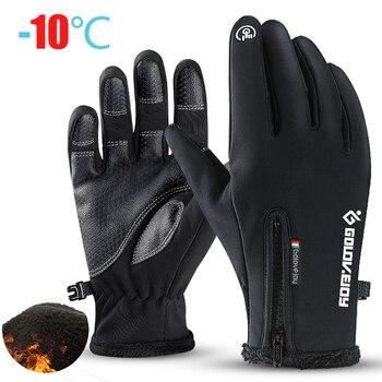 2019New warm gloves men and women waterproof fleece skiproof windproof outdoor winter riding touch screen non-slip