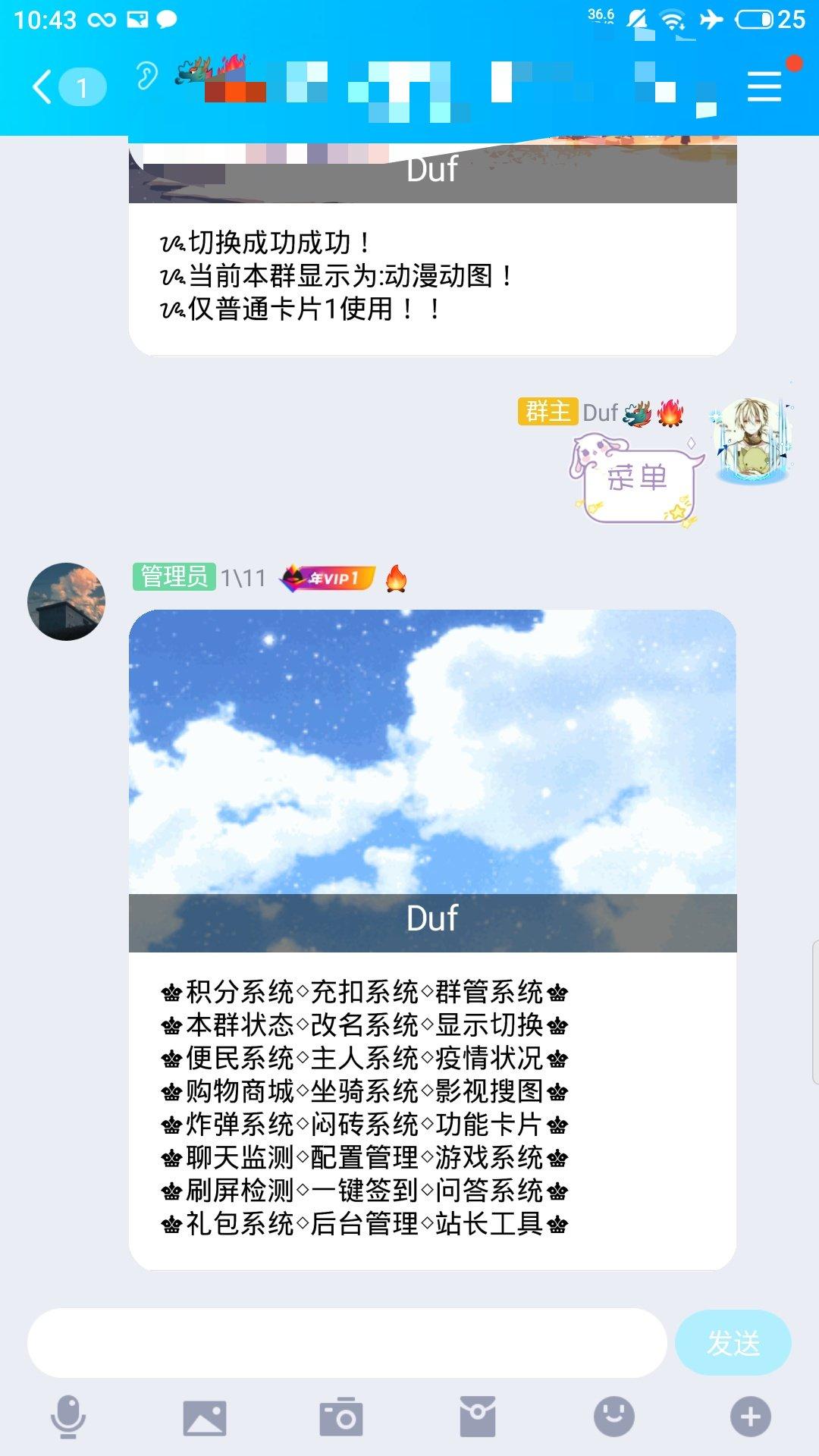 【手机机器人】XK1.5.0词库(大更新) 卡片配置