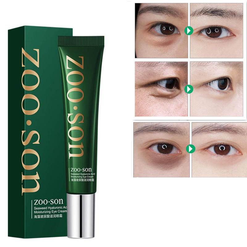 Seaweed Hyaluronic Acid Eye Cream Moisturizing Hydration Anti Wrinkle Remove Dark Circle Anti-Aging Fat Granules Eyes Bags
