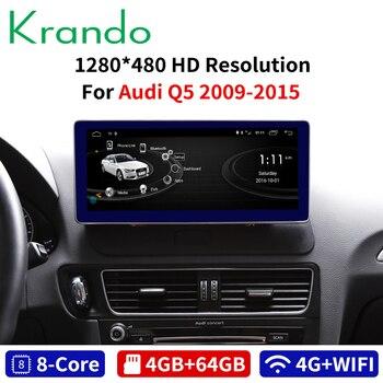 Krando Android 8.1 4+64gb 10.25'' car radio dvd navigation for Audi Q5 2009-2015 multimedia player with bluetooth