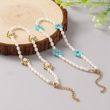 Anklet Pearl Fine-Jewelry Women for White Rice Golden-Daisy Natural-Freshwater-Pearl