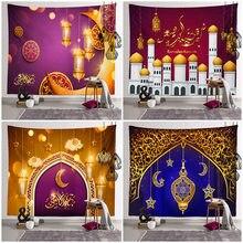 Tapisserie murale suspendue Eid Mubarak, 100x75cm, décoration pour la maison, décor de fond en tissu, lune, étoile, ramadan Kareem