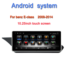 Android 9,0 автомобильный аудио плеер для Mercedes Benz E class W212 E200 S212 2009- левое вождение с gps navi 4 Гб ram 32 Гб rom