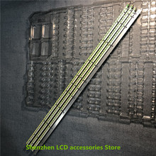 5 шт./лот светодиодный полосы 6922L 0083A 6916L 1291A для KDL 50R550A KDL 50R556A LC500EUD (ТФ) (F3) 72 светодиодный s 620 мм 100% новый