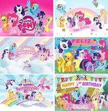 Background Photography Blue Sky Rainbow My Little Pony Custom Photo Studio Background Backdrop Vinyl Photography Backdrops