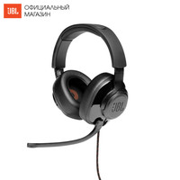 Earphones & Headphones JBL JBLQUANTUM300 Consumer Electronics Portable Audio Video headset Earphone Headphone with microphone QUANTUM 300 for Video Game 100DB Wired Dynamic