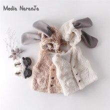 Зимний милый однотонный теплый кардиган для малышей 0-2 лет, жилет из овечьей шерсти с шапочкой, одежда для близнецов