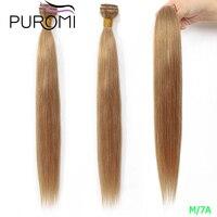 Puromi Straight Hair Bundles Peruvian Hair Weave Bundles Human Hair Bundles #2/27#/99J/613 100% Human Hair Remy Hair