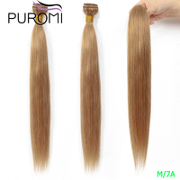 Puromi Straight Hair Bundles Peruvian Hair Weave Bundles Human Hair Bundles #2/27#/99J/613 100% Human Hair Remy Hair