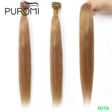 Puromi Straight Hair Bundles Peruvian Hair Weave