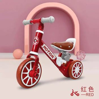 Mini Balance Bike For Kids Tricycle Multi-functional Bicycle 2-5 YearOld Baby Exercise Riding Dual-purpose Carriage