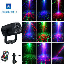 98 patterns DJ Disco Light Mini USB Charge Strobe Party Stage Lighting Effect Voice Control Laser Projector Lamp for Dance Floor