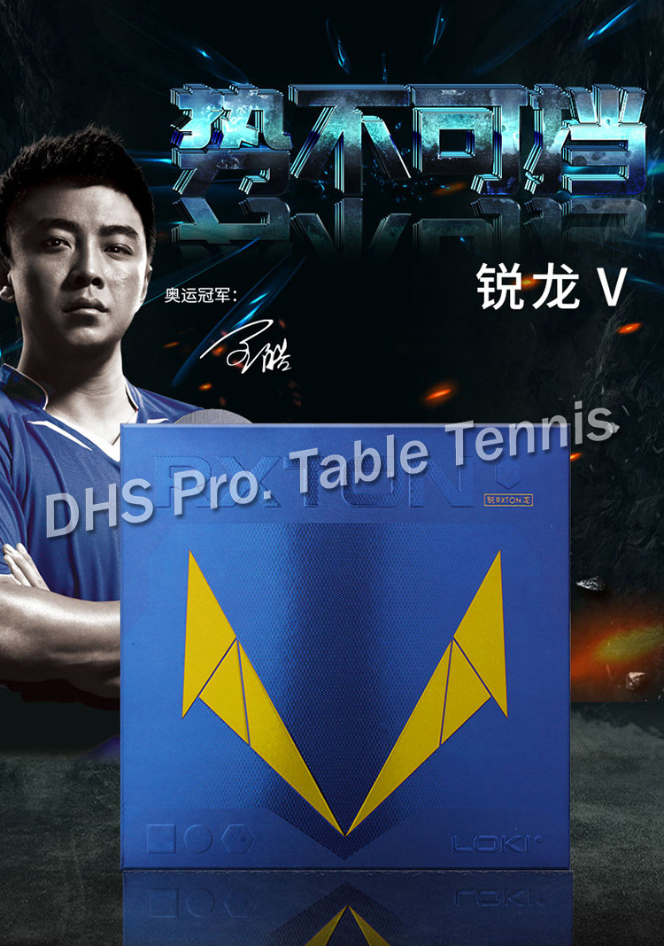 WANG HAO LOKI RXTON 5 / RXTON V High Speed Sponge Stacky Table Tennis Rubber/ Ping Pong Rubber