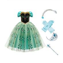 Для девочек с героями мультфильма «Холодное сердце»; 2 принцессы Анны из мультфильма «Холодное сердце» платье, детский костюм для костюмиро...