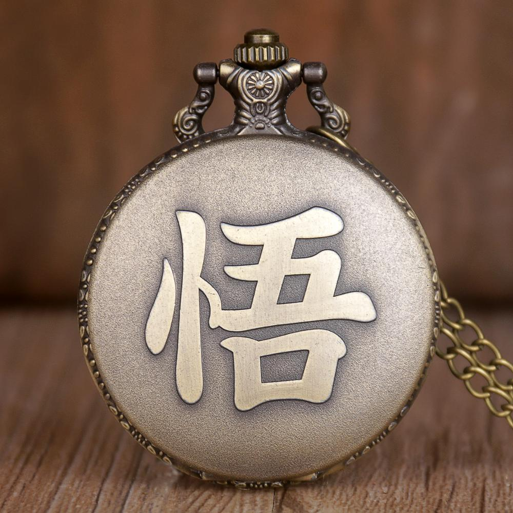 Retro Quartz Pocket Watch Chinese Word WU Anime Animated Chains Necklace Steampunk Pendant For Kids Gifts Relogio Drop Shipping