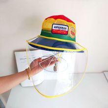 Children hat summer anti-drop detachable TPU mask  fisherman sun protection cap kids cartoon dome basin Preparation net