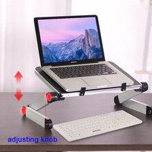 Подставка для ноутбука HobbyLane из сплава, портативный складной регулируемый стол для ноутбука, компьютерная настольная подставка, лоток для ноутбука, ПК, складной стол d20