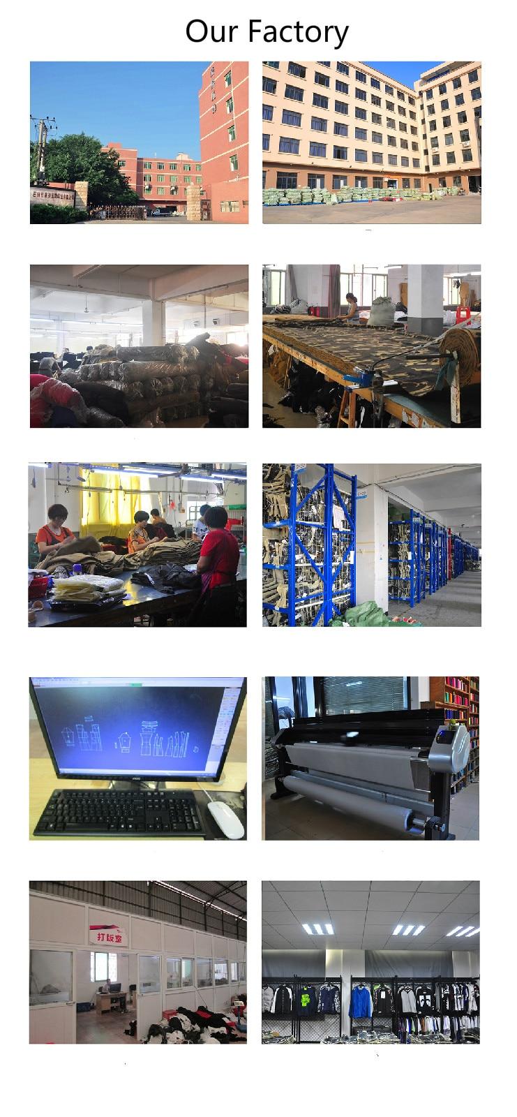 我们的工厂