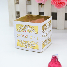 Белый Золотая лазерная резка квадратная форма под заказ вечерние коробка шоколада