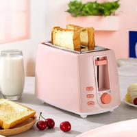 2 Slice Double sided Electric Bread Toaster Home Kitchen Breakfast Maker Machine Set