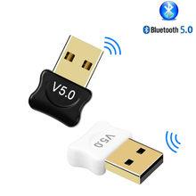 Odbiornik USB nadajnik z adapterem Bluetooth 5.0 odbiornik Audio do komputera Laptop Win 10 8 Adapter klucza bezprzewodowego nadajnika