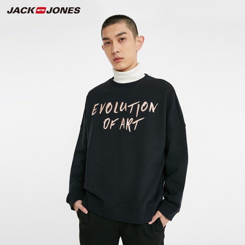 JackJones men's letter embroidery crew neck pullover sweatshirt Style 219133504